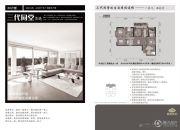 龙都盛世3室2厅2卫124平方米户型图