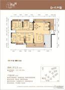 联康城4室2厅3卫169--188平方米户型图