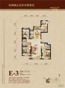 纳帕英郡4室2厅3卫0平方米户型图