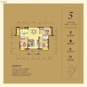 御江帝景3室2厅2卫123平方米户型图