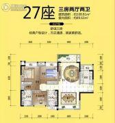 美的君兰江山3室2厅2卫108平方米户型图