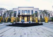 中海世纪公馆实景图