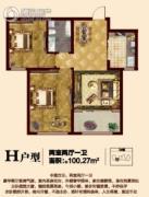 大成门2室2厅1卫100平方米户型图