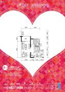 蔷薇国际1室1厅1卫50平方米户型图