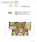 东城天樾3室2厅2卫117平方米户型图
