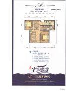 润德・半岛蓝湾3室2厅2卫129平方米户型图