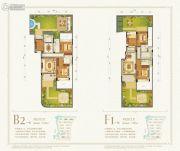 九洲绿城・翠湖香山3室2厅2卫110--103平方米户型图