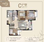 冠科・泊樾湾3室2厅1卫0平方米户型图