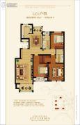 淄博绿城・百合花园3室2厅2卫153平方米户型图