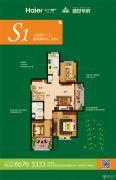 海尔地产鼎世华府项目3室2厅1卫95平方米户型图