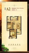 天赋广场2室2厅1卫71平方米户型图