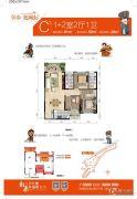 彰泰滟澜山1室2厅1卫91平方米户型图