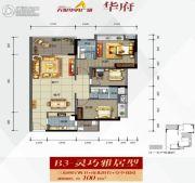 天悦中央广场3室2厅2卫100平方米户型图