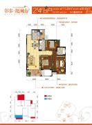 彰泰滟澜山3室2厅2卫111平方米户型图