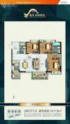越秀・岭南隽庭3室2厅2卫119平方米户型图