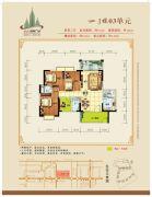 鑫源国际广场4室2厅2卫124平方米户型图