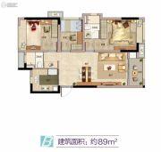 万科城市之光3室2厅1卫89平方米户型图