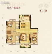 御福名邸3室2厅1卫120--125平方米户型图