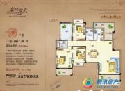 蔷薇国际3室2厅2卫134平方米户型图