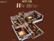 九境城3室2厅1卫104平方米户型图