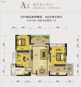 天立・凤凰唐城3室2厅1卫81平方米户型图