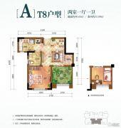 华宇林语岚山2室1厅1卫33平方米户型图