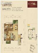 福桂三千城3室2厅2卫117平方米户型图
