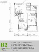 苹果乐园2室1厅1卫74平方米户型图