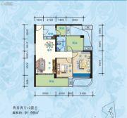 海悦湾2室2厅0卫91平方米户型图