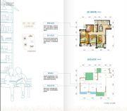 金茂国际生态新城3室2厅2卫84平方米户型图