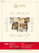 清华熙园3室2厅2卫105平方米户型图