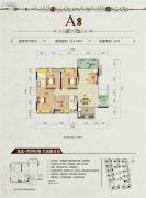 龙光・普罗旺斯4室2厅2卫119平方米户型图
