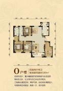 米兰小镇二期4室2厅2卫180平方米户型图