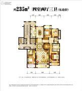 中海御道4室2厅3卫235平方米户型图