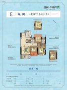 奥园誉湖湾3室2厅2卫108平方米户型图