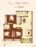 千田新开元3室2厅2卫128平方米户型图