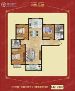东冠世纪城3室2厅2卫142平方米户型图