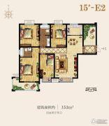 香榭里・定鼎广场4室2厅2卫153平方米户型图