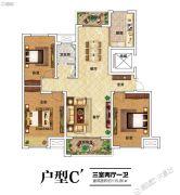 建业北海森林半岛3室2厅1卫115平方米户型图