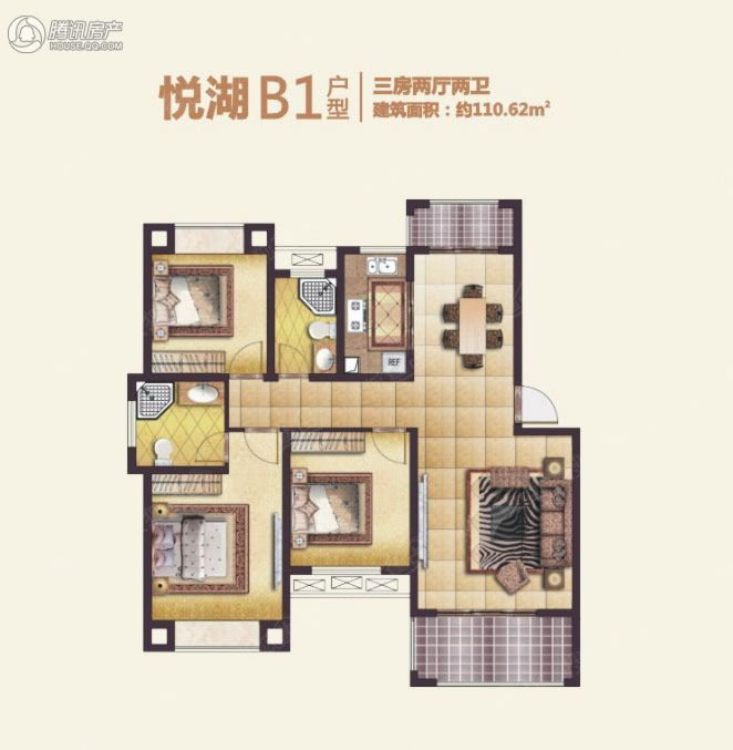 B1户型 三居室 110.62平米