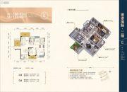 银港国际3室2厅2卫136--133平方米户型图
