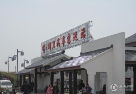 中粮本源(鲲域别墅)