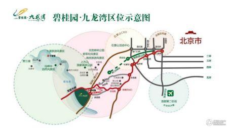 碧桂园九龙湾