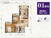 云景华庭2室2厅1卫87平方米户型图