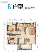 首创光和城3室2厅1卫72平方米户型图
