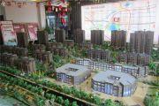 中国铁建原香漫谷沙盘图