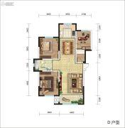 东城人家3室2厅1卫0平方米户型图