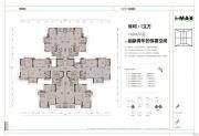 保利i立方3室2厅2卫67--89平方米户型图