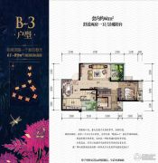 金辉城春上南滨2室2厅1卫61平方米户型图