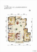 欧华逸景香山3室2厅2卫136平方米户型图